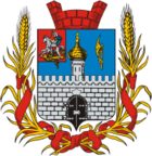 140px-Coat_of_Arms_of_Sergiev_Posad_Moscow_oblast_1883