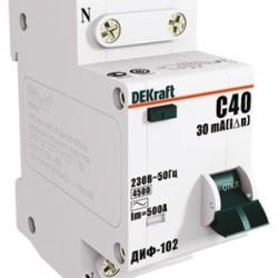 Дифференциальные автоматы серии ДИФ-102