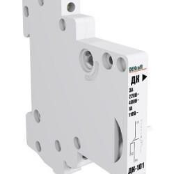 Дополнительные контакты для автоматических выключателей ДК-101