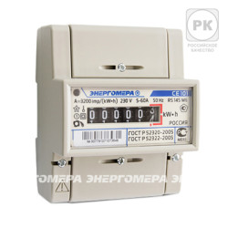 Энергомера CE101-R5