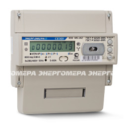 Энергомера CE301-R33