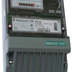 Меркурий 230 АМ