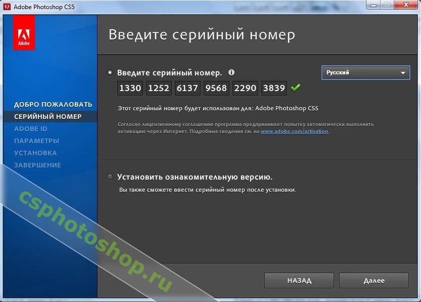 Скачать Adobe Master Collection Cs6 keygen торрент