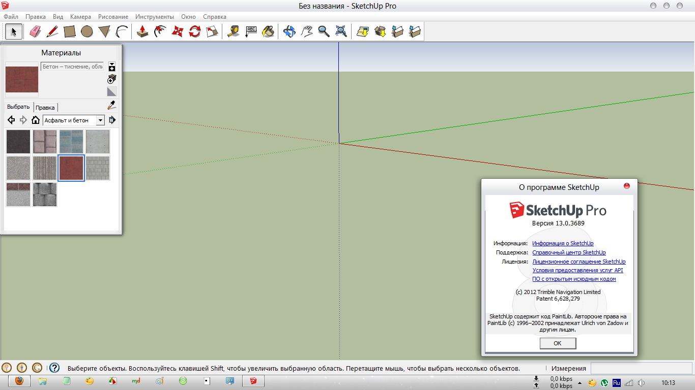 sketchup crack for mac
